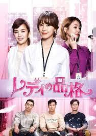 Bs11 韓国 ドラマ