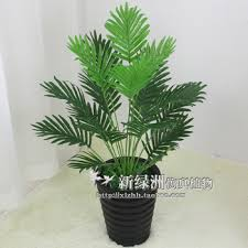 get quotations artificial plants wholesale fake plastic trees fake plants feel 80cm18 leaf leaves living room decorated hotel cheap office plants