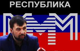 """Террорист Гиркин заявил, что Пушилина """"выбрали на роль """"будущего лидера"""" республики"""" еще в апреле 2014 года, - Necro Mancer - Цензор.НЕТ 781"""