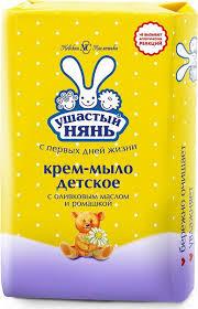 <b>Ушастый нянь</b> Крем-<b>мыло детское</b> с оливковым маслом и ...