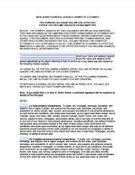 microsoft essay in hindi on corruption