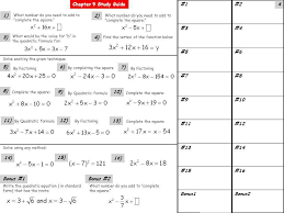quadratic equations exercise 4 3 solutions tessshlo