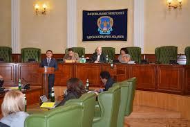 Кафедра господарського права і процесу page  Прошла защита кандидатских диссертаций 25 октября 2013 года