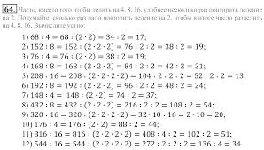 ГДЗ по математике класс Зубарева Мордкович решебник онлайн   35 36 37 38 39 40 41 42 43 44 45 46 47 48 49 50 51 52 53 54 Контрольные задания 55 56 57 58 59 60 61 62 63