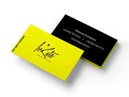 Designer Business Cards Logo By Kate Ivanova Dribbble Dribbble