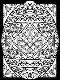 Happy Easter Coloring Pages For Kids Eggs Games Easter Egg Coloring