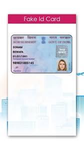Fake تنزيل Id Apk متجر بلاي Maker Card -