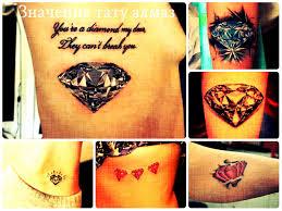 значение тату алмаз коллекция фотографий готовых татуировок с