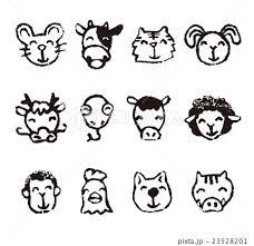 十二支 干支動物イラストのイラスト素材 23528201 Pixta