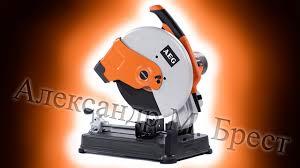 <b>AEG SMT 355</b> (Монтажная <b>пила</b> 355 мм) Какую <b>пилу</b> по металлу ...
