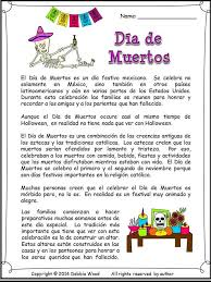 17 Best images about Spanish Holiday Activities on Pinterest ...