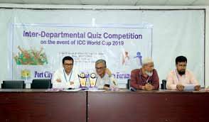 port city sports forum pcsf organized final round and prize giving ceremony of interdepartmental quiz competition on the event of icc world cup 2019 on