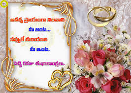 Happy Married Life Quotes Sms Sinmonotoniablogspotcom