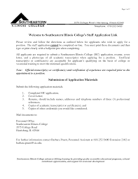 College Application Resume Examples Cv Resume