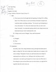 narrative photo essay personal narrative essay outline resume  personal narrative essay reflective and narrative essay templates students learn babell reflective and narrative essay templates