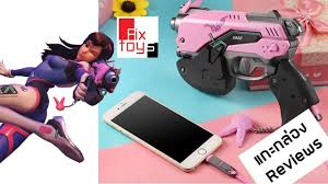 Dva Light Gun