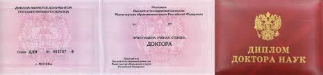 Средний балл диплома что учитывать Этот документ называется Приказ Минтранса РФ от г 75 Об утверждении квалификационных требований к специалистам юридических лиц и индивидуальным