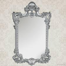 <b>Зеркало</b> Шейх 750х80х1180мм <b>серебро</b> фабрика <b>Мэри</b>