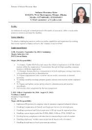 Awesome Resume Factory Worker Sample Gallery Entry Level Resume