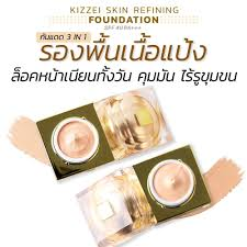 คิซเซ่ Skin 15g 3 - กันแดด 1 แป้งพับ 02 Foundation เป็น Spf40 รองพื้น สกิน ฟาวเดชั่น Kizzei 01 รีไฟนิ่ง In Refining กันแดด