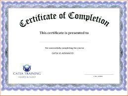 Printable Appreciation Certificates Fillable Certificate Of Achievement Fresh Free Appreciation