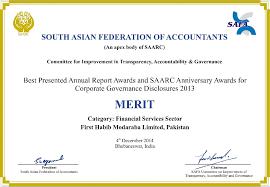 First Habib Modaraba Safa Certificate Of Merit