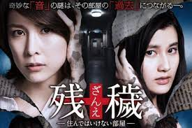 ざん え 映画