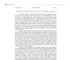 assess the leadership qualities of lysistrata in aristophanes  document image preview
