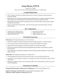 Good Resume Example Great Examples For College Students Reddit