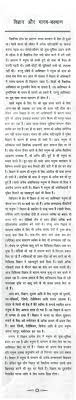 essay on healthy food habits in hindi foodfash co nuvolexa essay on healthy food habits in hindi foodfash co 10061
