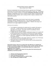 high school Nhs Essays Cover Letter National Junior Honor Society Essay .