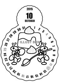 無料イラスト カレンダーぬりえ10月