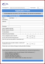 pdf sample of employment application form sendletters info restaurant employment application form template at