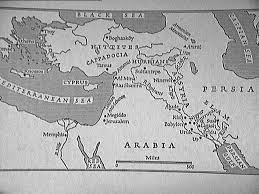 gilgamesh mediterranean basin east · mesopotamia essay