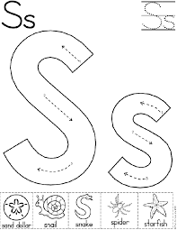 Alphabet Letter S Worksheet | Standard Block Font | Preschool ...