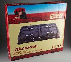 Купить газовую <b>плиту Аксинья КС</b>-<b>104</b> в Нижнем Новгороде ...