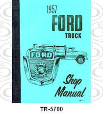 need 57 f100 custom cab wiring diagram ford truck enthusiasts there should be one in the back of your shop manual don t have a shop manual it s time to get one try e bay or c g ford parts 50