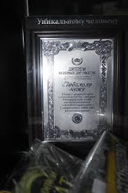 Диплом Любимому мужу продажа цена в регионе сувенирные значки  Диплом Любимому мужу