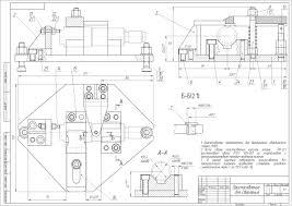 Курсовая работа по технологической оснастке фрезерование тема  курсовая работа по технологической оснастке фрезерование