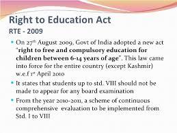 right to education act essay edu essay