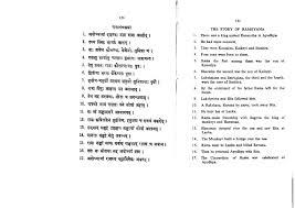 tips for an application essay neem tree essay essay on neem tree in gujarati recipes
