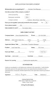 job application questions job applications completing a job application print page