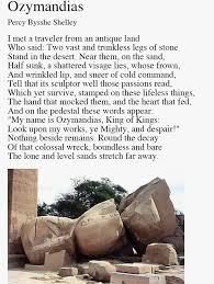 ozymandias poem essay essay