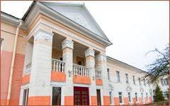 Отчет По Преддипломной Практике Гостиница Режим работы и отдыха персонала гостиничного комплекса