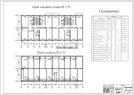 Чертежи на заказ в Иркутске В autocad Готовый диплом ГСХ можно заказать скачать через группу В Контакте
