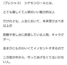 ラストコップ観てた人part2 ガールズちゃんねる Girls Channel