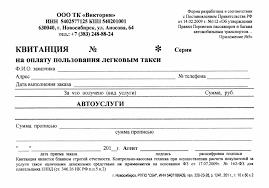 Отчет по практике бухгалтера в транспортной компании  Лукойл во многом был отчет по практике бухгалтера в транспортной компании пионером российской нефтянки Реализовав крупные проекты в Каспийском