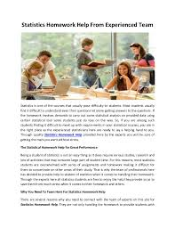 statistics homework help my homework help online statistics homework help from experienced team statistics is one of the courses that usually pose difficulty