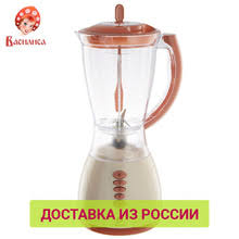 <b>Блендер ВАСИЛИСА ВА-304Н</b> бежевый: мощность 450Вт, чаша ...