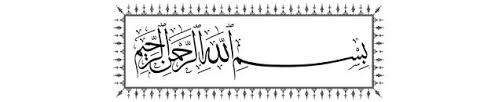 arabic fonts free download find best fresh fonts